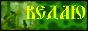 Ведический инфо-портал - <a href=